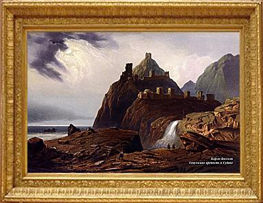 Генуэзская крепость в Судаке. Художник Карло Боссоли