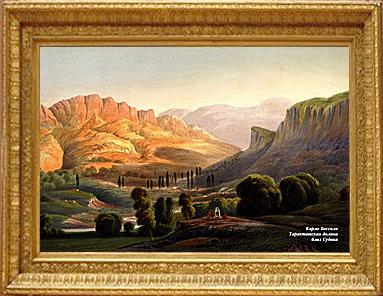 Тарашташская долина близ Судака. Художник Карло Боссоли
