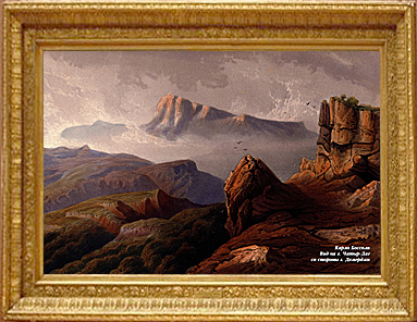 Вид на г. Чатыр-Даг со стороны г. Демерджи. Художник Карло Боссоли
