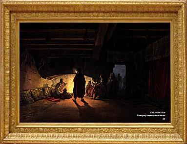 Интерьер татарского дома. Художник Карло Боссоли