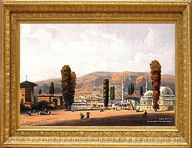 Бахчисарай. Ханский дворец. Художник Карло Боссоли